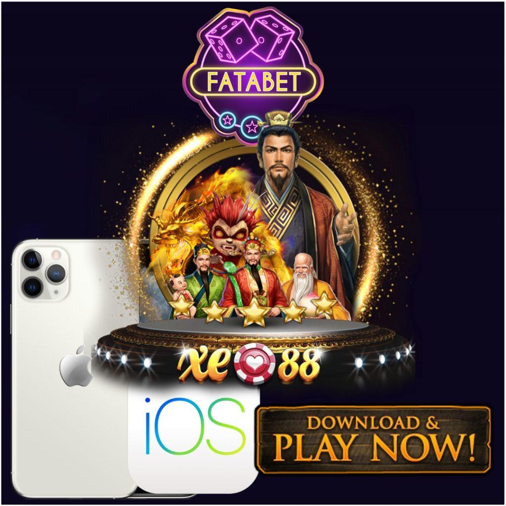 发达BET FataBET XE88 苹果 iOS 下载